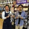 SHIMAMURA RECORD アーティスト「ゴトウ ユキヤ」さんの紹介。