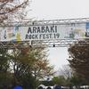 20190427/ARABAKI ROCK FESTIVAL.19 (初日)