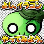 ピクシブのSNOWキャラクターイラストコンテストに参加する!