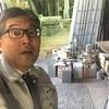 ボクたちサッシ屋はスチール(鉄)製品を扱っています!今日はそのスチール工場に潜入してきました。