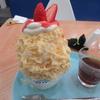 【奈良かき氷】 Cafe & CakeLabo Mou さん (しっとりとろける)