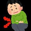 お昼に引き兄がネットで買った四川ラー油を使ったらお腹を壊した話