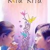 日本人に知ってほしい フィリピン映画 Kita Kita (英訳 I see you)