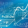 【教育】数学で学ぶコミュニケーション