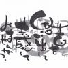 【石狩市のコーチング】コーチングカフェ『夢超場』 閉店前の一言❕Vol.132『あ~、そんな事もあったよね~( *´・ω)/(;д; )』