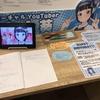 今渋谷が熱い(Vtuber的に) ~葵のおみせ と KizunaAI&YuNi Special Anniversary pop up store~