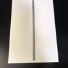 iPad mini 5(2019)の開封(画像あり)