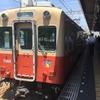 阪神電車の駅自動放送トリビア~武庫川線編~