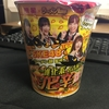 SKE48 進化系名古屋らーめん シビ辛鶏白湯食べてみた!感想 花椒の痺れ