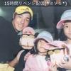 SKE48白井琴望はガチですごかった・・・