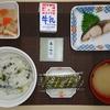 特養:七草粥&1月の郷土料理!