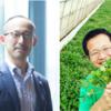 2019年4月26日(金)に代表・松本が日本にパクチーを広めた佐谷恭氏と紀伊國屋新宿本店でトークイベントを開催します