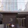 日本交通公社「旅の図書館」