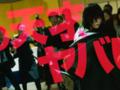 9/18 顔が良くて治安の悪い女の映画