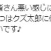 『若かりし安室ちゃん!めっちゃ可愛い( *´艸`)』と思ったこと。。。