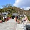 ぶらpapa、須磨寺探訪