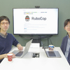 RuboCopコミッタ、Pockeが語るBatsov像とアドバイス -SideCI技術顧問就任記念インタビュー