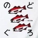 のどぐろの弐寺行脚記(仮