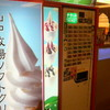 クィーンズソフトクリームカフェ  お昼は?お構いなく。じゃあ珈琲でも、ってならない話 **札幌中央区