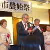 18日福島市とJA共催の農始祭、夜県国公の旗開き