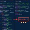 じゃんけんゲームの作り方④ (%を使ってプログラムの行数を半分に減らす)  Let's Python 9(初級編)