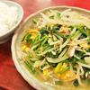 【渋谷】知る人ぞ知る 隠れ大盛の中華料理店「仙台や」