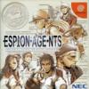 エスピオネージェンツのゲームと攻略本とサウンドトラック プレミアソフトランキング