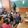 2年生:国語「ふきのとう」の音読