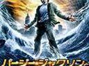 Amazonプライム・ビデオで見れる超おすすめ映画100選!Vol.5
