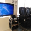 【最先端VR】サンシャイン60展望台で全てのVRを体験しました!?
