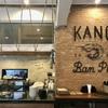 ラヨーン発のKANG BAN PHEはシャコ入り海鮮たっぷりヌードルが美味しい@アソーク