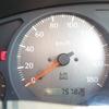 テラノレグラスに給油と燃費計測(走行距離:75,782km)~ENEOSジェイクエストはEneKeyまたはベイシアお買い物レシート提示で5円引き♪&ぐーちょきパスポートでスタンプ+1個~