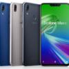 ASUS 大容量バッテリを搭載した ZenFone MaxとZenFone Max Pro(M2)を3月15日に発売