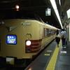 2012年8月 北海道、東北周遊鉄道旅①