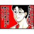 【スラムダンク】みんな湘北だとスタメンの話ばかり言うもんだから木暮公延についてひたすら語る【SLAM DUNKのメガネ君】