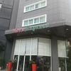タイ・パタヤで泊まったおすすめ宿 ノヴァエクスプレスホテル(Nova Express Hotel)を紹介します