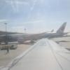 SFC修行2018 第七弾① エアチャイナで羽田空港から北京国際空港まで編