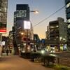 1月のいろいろ。上野『王城』、原宿のクレープ、歩道橋。