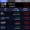 2020-10-09(金)