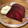 ちょっと大人なハロウィンにも🎃豆乳サワークリーム添えビーツのロースト🧡超絶簡単な豆乳バナナプリン