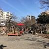 向島百花園とその周辺(冬の公園を歩こう Vol.4)