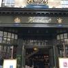 ロンドンの本屋の老舗「ハッチャーズ (Hatchards)」に行ってきた
