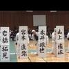 第34回永井4段が教える日本拳法コラム| 〈日本拳法オススメ技Part5 バックステップカウンター〉