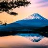今日は何の日?2月23日は「富士山の日」~富士山が由来の言葉は?~