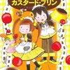 Eテレ『ふるカフェ系 ハルさんの休日』の「静岡・沼津編」の石蔵をリノベーションしたカフェの、昭和中期テイストがお洒落でした