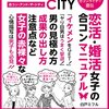 7/23 Kindle今日の日替りセール