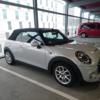【ドイツ】フランクフルトでレンタカーを借りる場所や返却方法など注意点を紹介