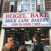 【BEIGEL BAKE】ローカルが認める味、ベーグルベイク