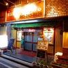 日本への旅・横浜編 ソムタム宴会~のまた朝帰りw