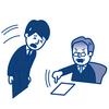【大企業】高い給料以外のメリット5つ